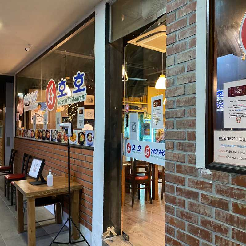 HoHo Korean Restaurant