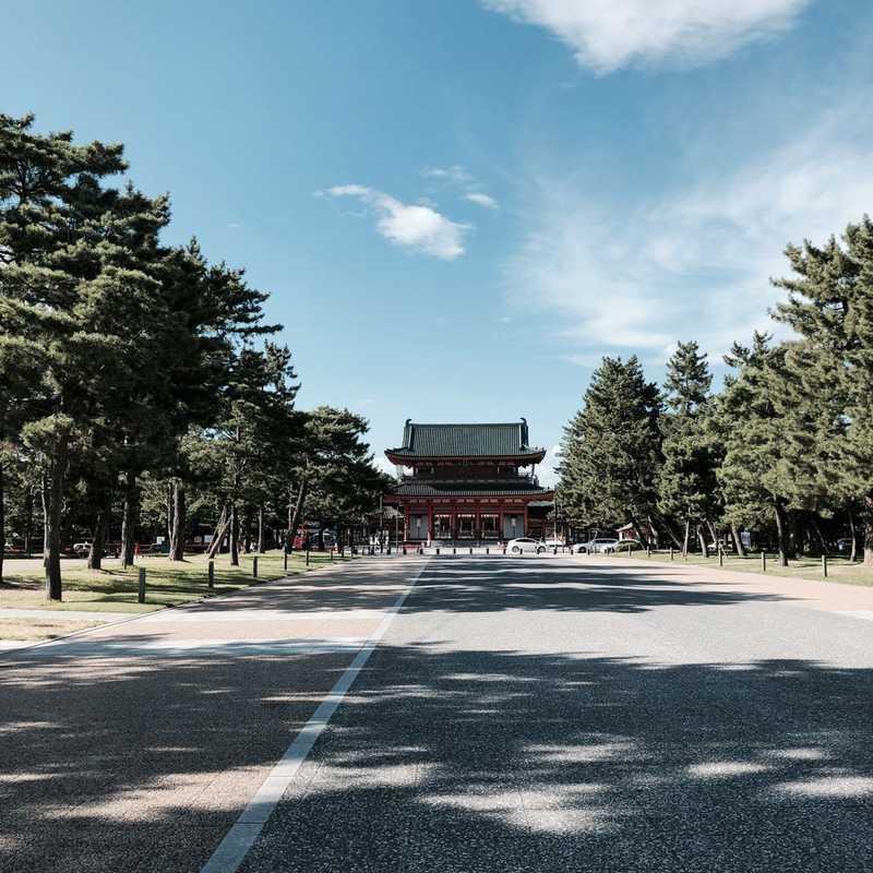 Kyoto Modern Terrace