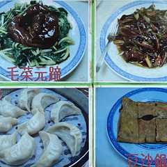 上海一品香菜館   POPULAR Trips, Photos, Ratings & Practical Information