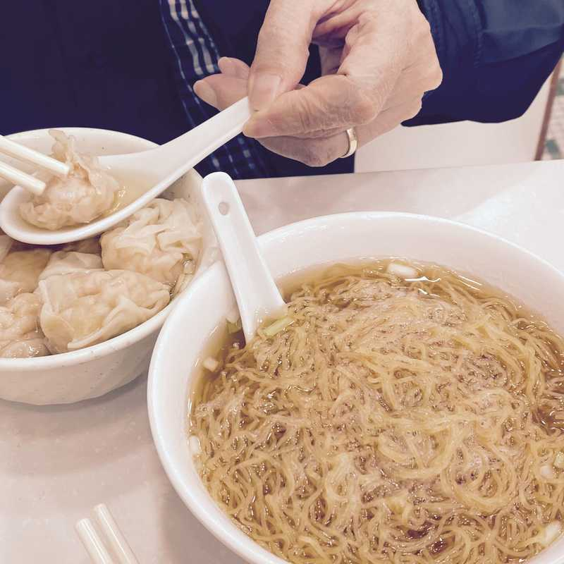 Mak Man Kee Noodle Shop 麥文記麵家