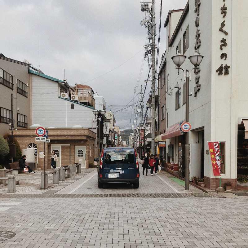 Takayama walking street