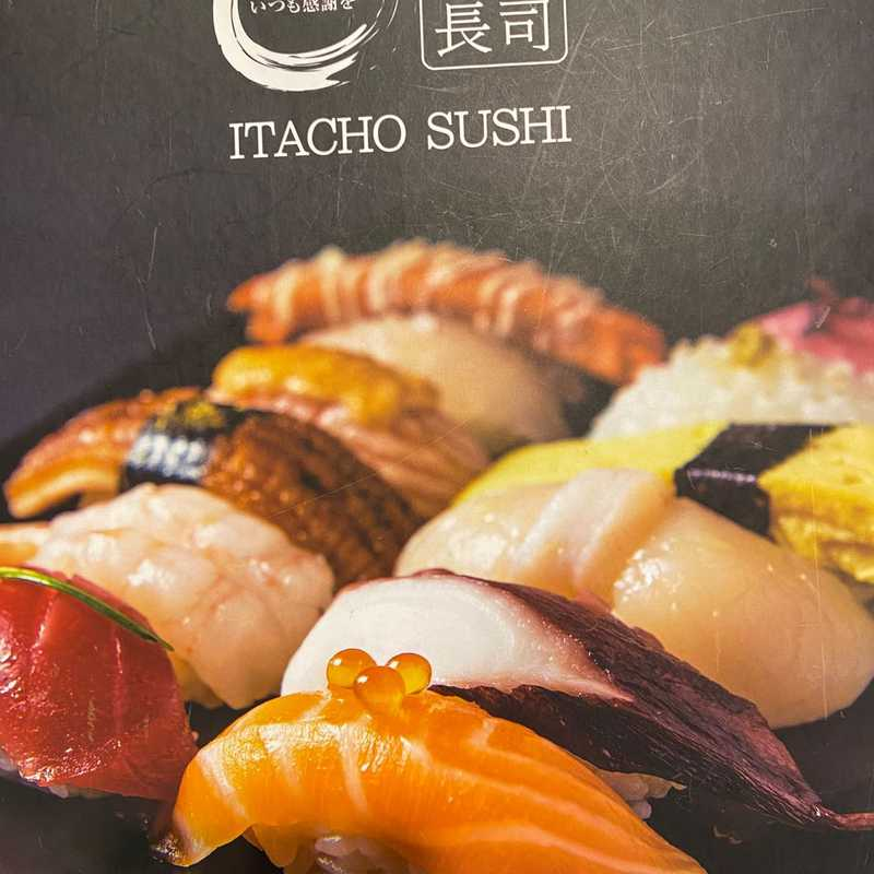 Itacho Sushi Plaza Singapura