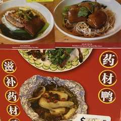 LOR Duck: 乐峰 - Photos by Real Travelers, Ratings, and Other Practical Information