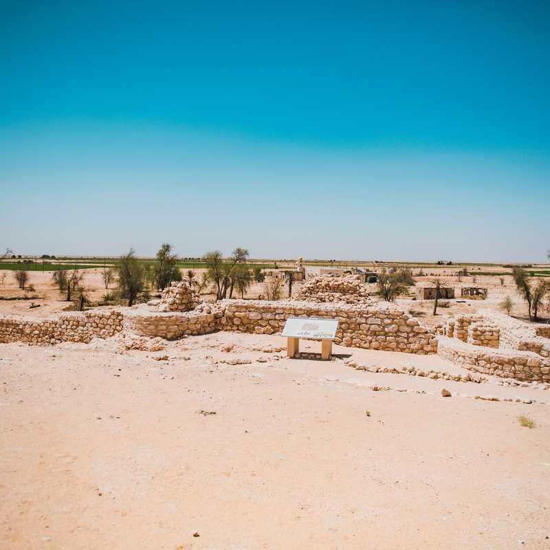 The Lost City of Ubar