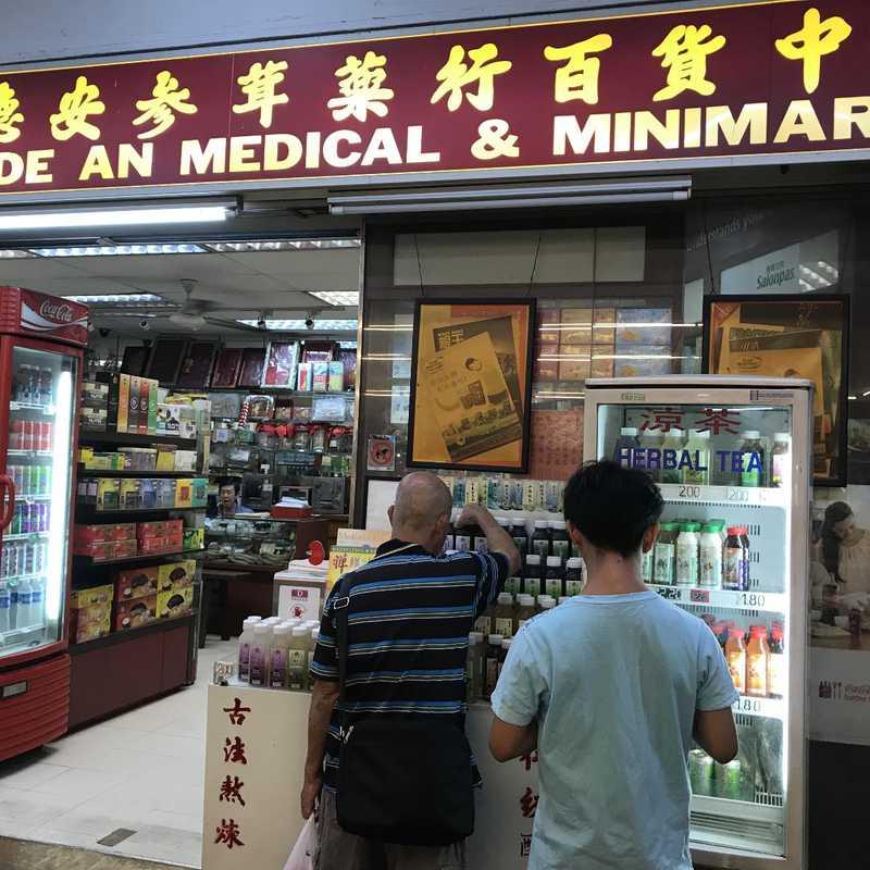 Xin De An Medical & Mini Mart