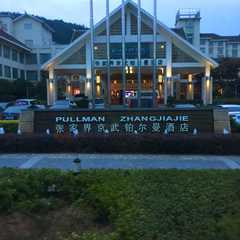 Pullman Zhangjiajie - Real Photos by Real Travelers