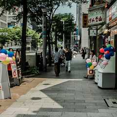 Nagoya - Photos by Real Travelers, Ratings, and Other Practical Information