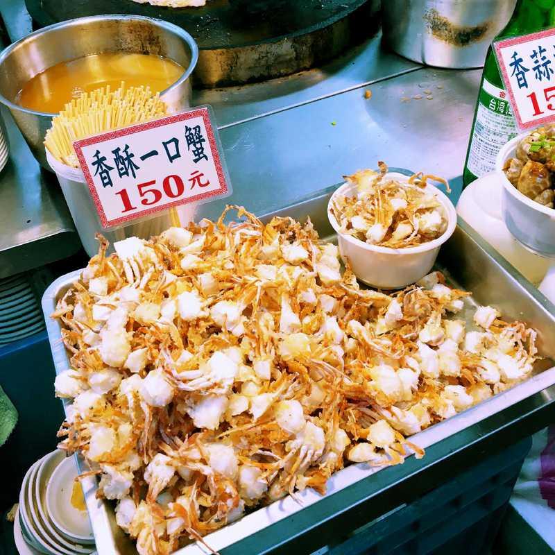 Dinner at Shilin Night Market
