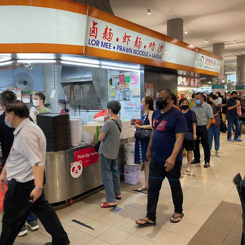 Kampung Admiralty Hawker Centre