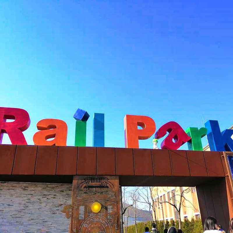 Rail Park 鐵路單車