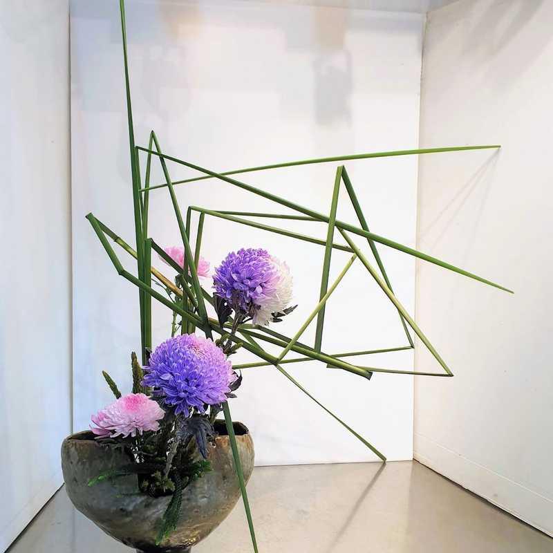 Sogetsu Foundation