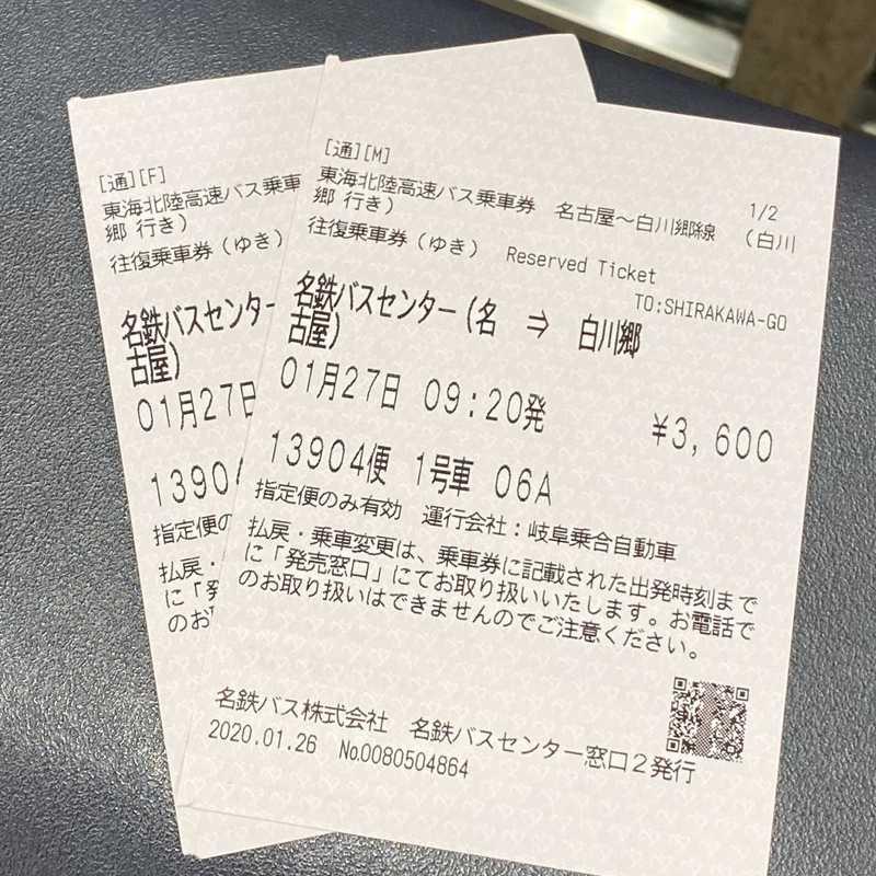 名鐵Inn 名古屋站前