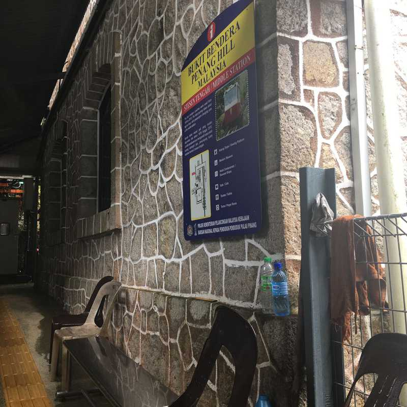 Penang Hill Middle Station