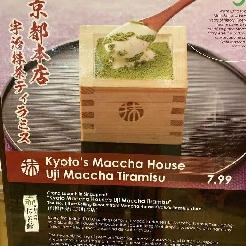 Maccha House