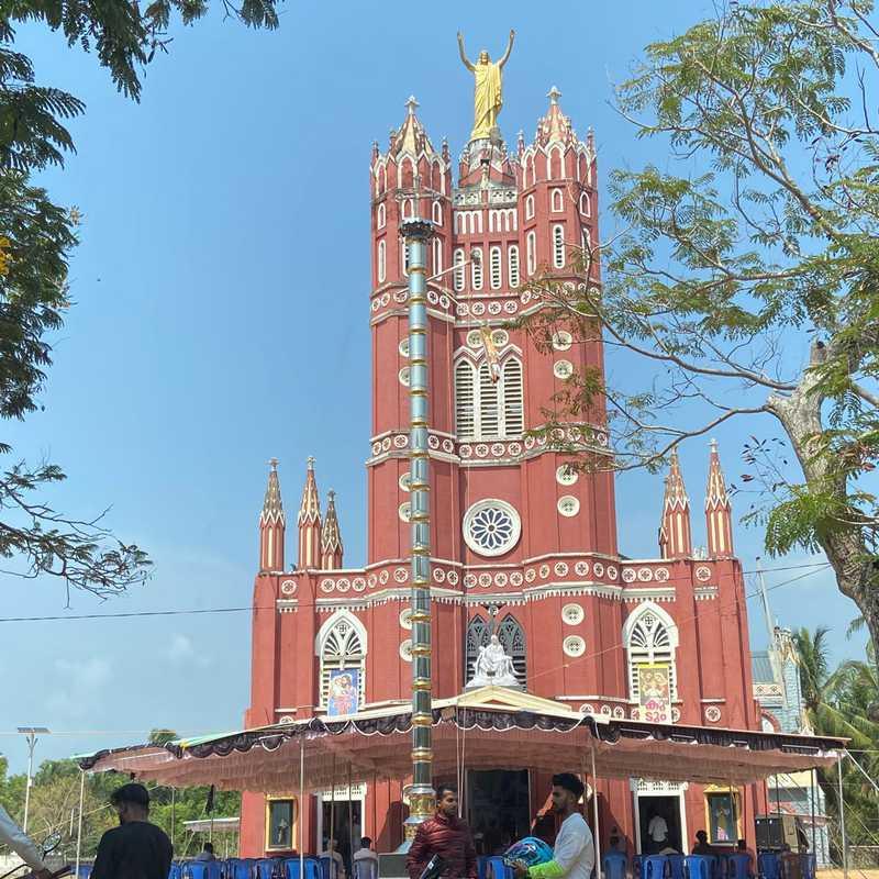 St. Ignatius Latin Catholic Church