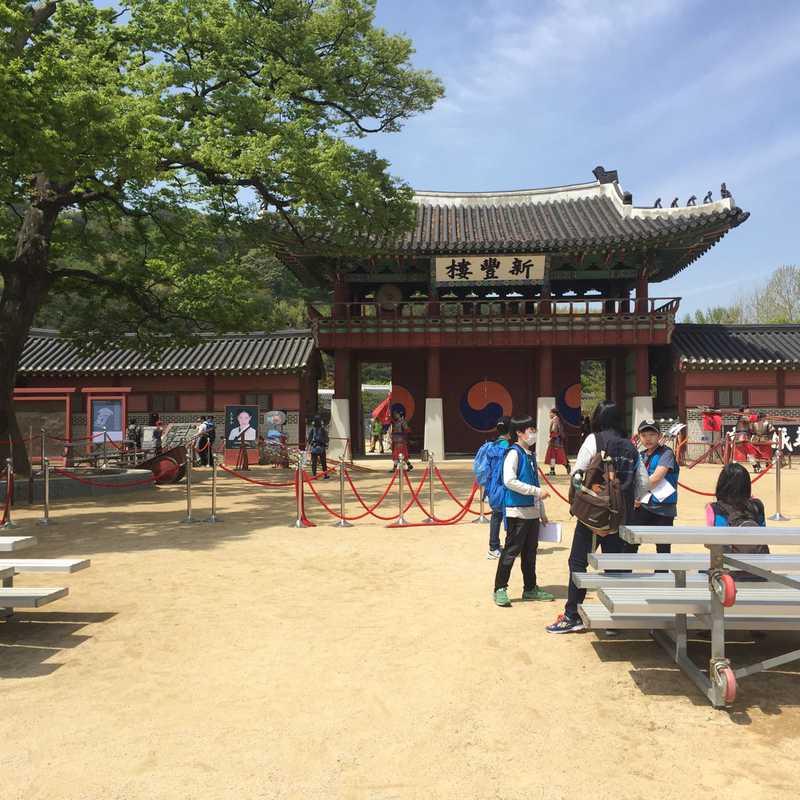 Hwaseong Haenggung