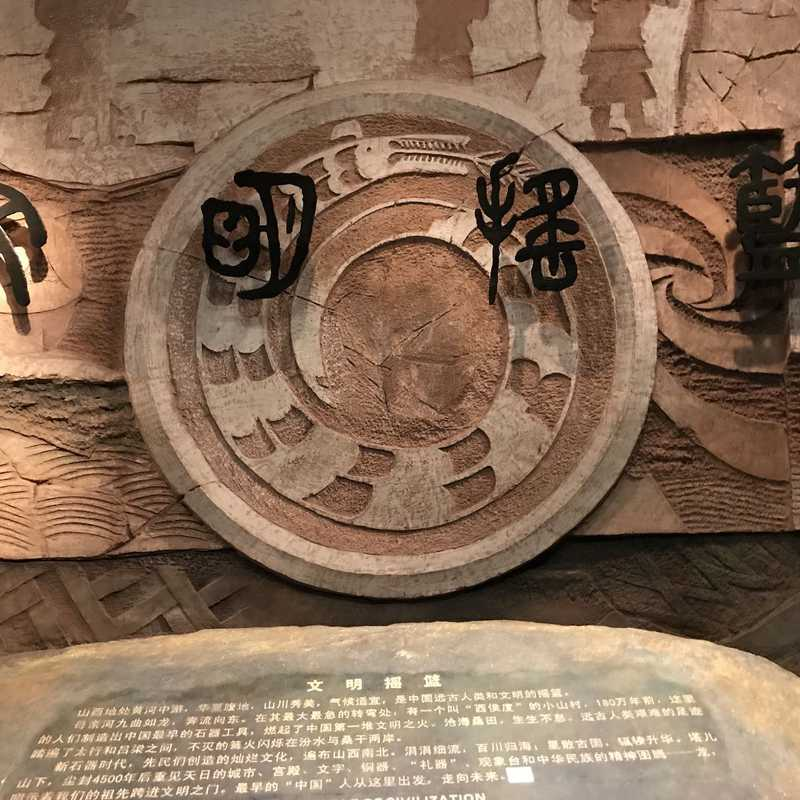 Niuqing Restaurant