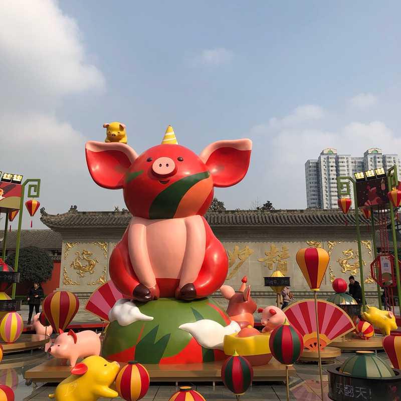 Zongfu Road Shangquan