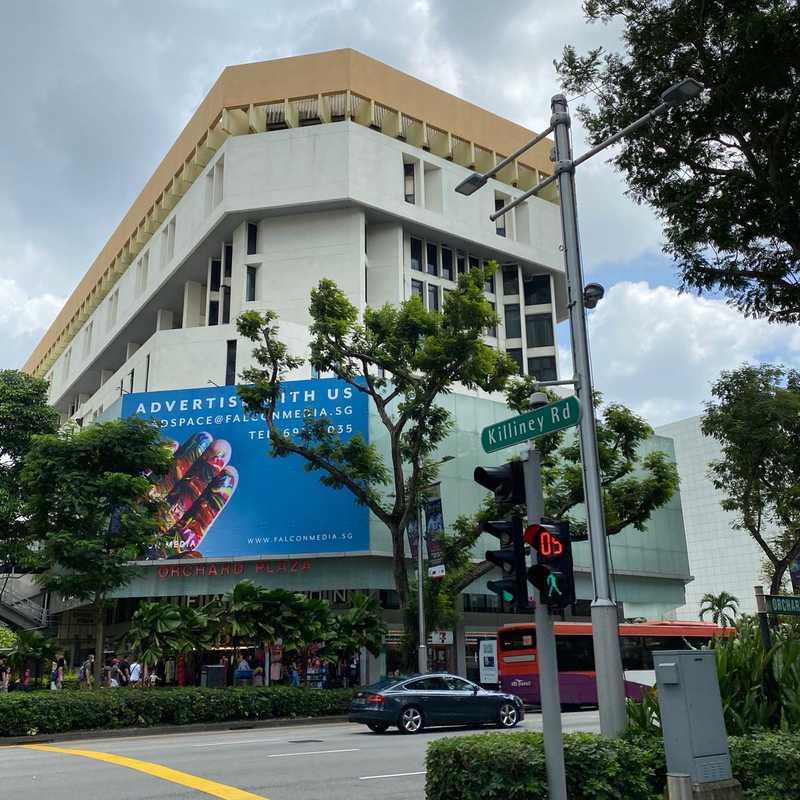 Penang Road Open Space