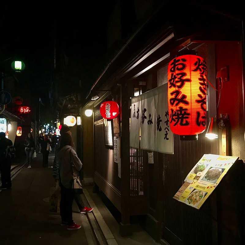 Pontocho Alley