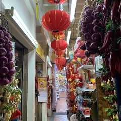 Yue Hwa Building - Photos by Real Travelers, Ratings, and Other Practical Information