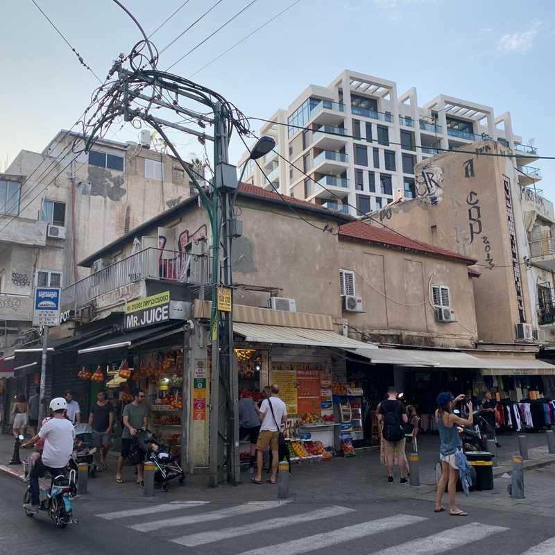 Bezalel Market