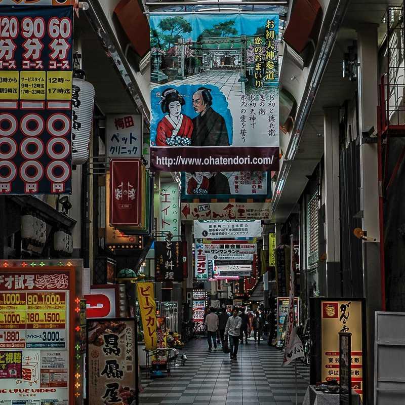 Hankyu east shopping street