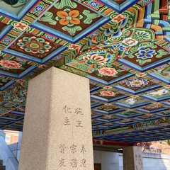 Seoul Bongeunsa Temple