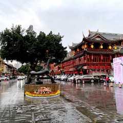Chengdu / 成都市