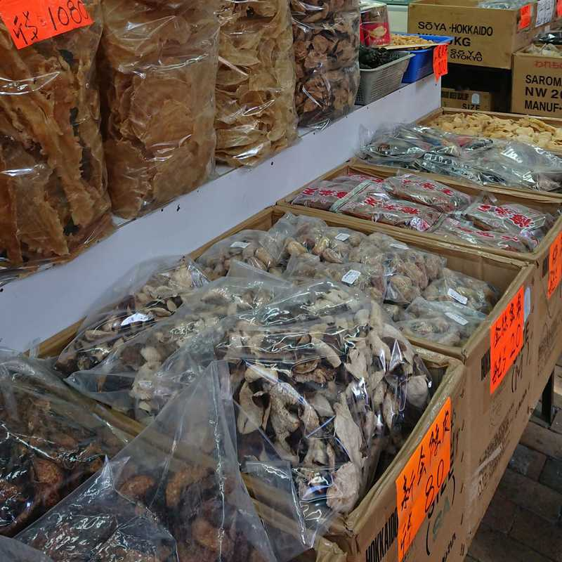 Dried Seafood and Tonic Food Streets