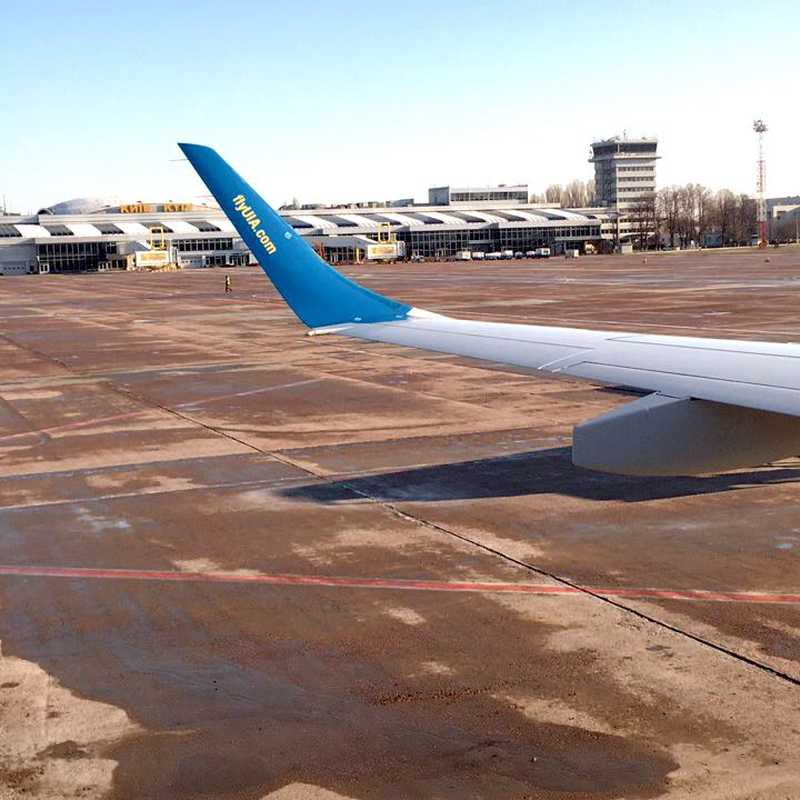 Kyiv Boryspil International Airport (KBP)
