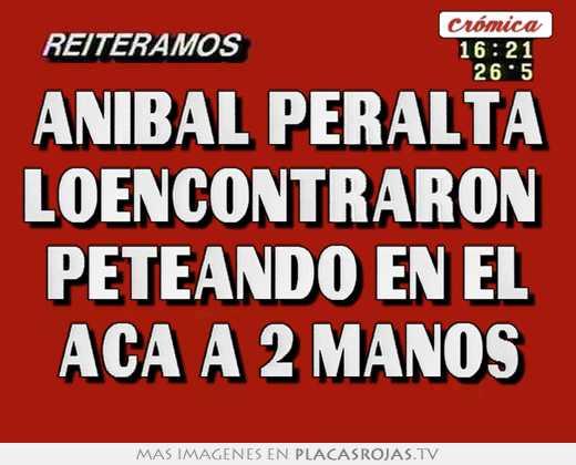 Recopa Sudamericana изоражения