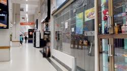 Foto 1 - Place2b   Loja no Extra Hiper - LUC 08 na Rua Senador Vergueiro, 428