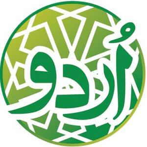 Conversational Urdu