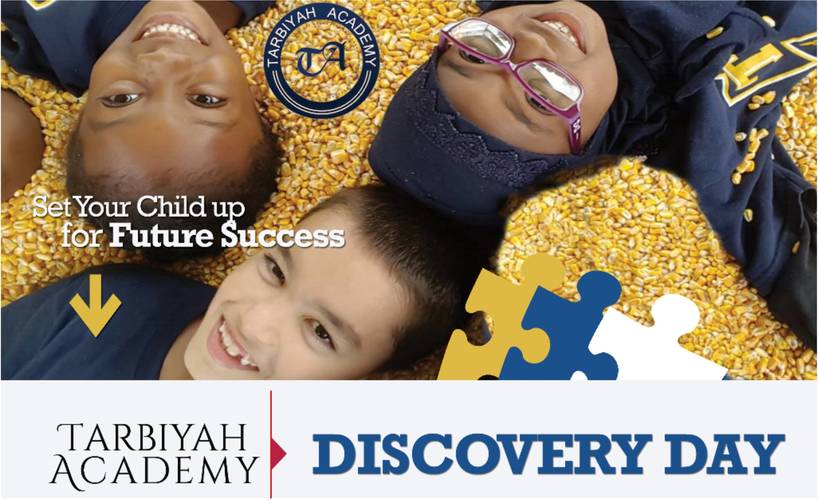 Discovery Day: Thursday, March 21, 2019