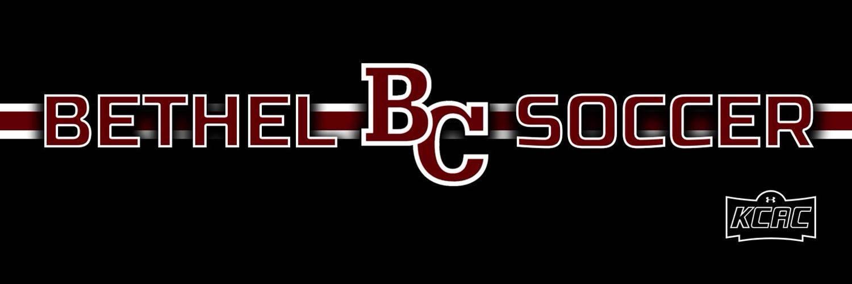 Bethel College Men's Summer League