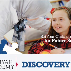 Discovery Day: May 25, 2016