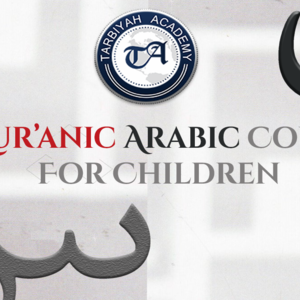 Qur'anic Arabic Workshop