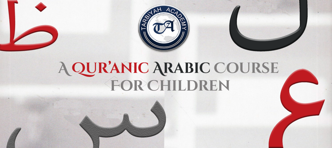 Qur'anic Arabic Workshop - Tarbiyah Academy   Playpass