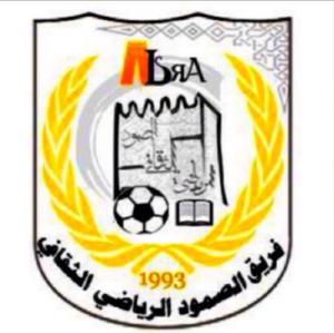 AL-SMOOD FCB