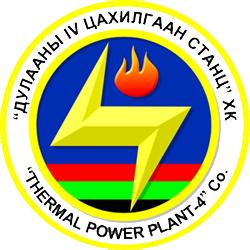 4-р цахилгаан станц