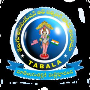 TABALA