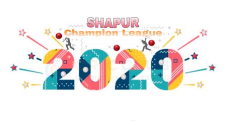 Shahpur Champion league 2020