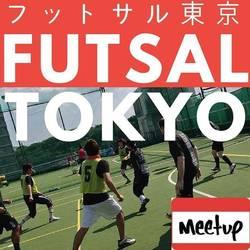 Futsal Tokyo Meetup