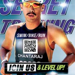 Sichonman 1v1 All Thailand Championships