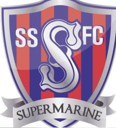 U9s Marine Cup