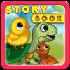 Storybooks (MM)