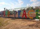 KIPP Peace Elementary School