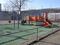 Fifty-Seventh Street Playground