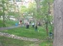 Intelsat Park